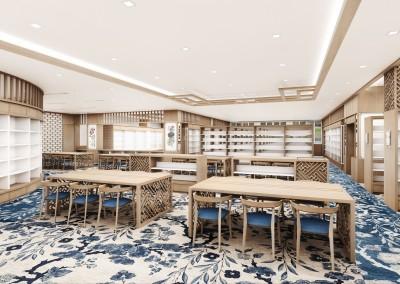 Singapore Buddhist Lodge Library